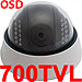 Surveillance Camera with OSD Menu, Sony Effio Super HAD CCD, 25m Night Vision (4mm Lens)