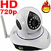 HD 720p Pan-Tilt IP Camera with Built-in DVR, IR, IR-Cut Filter and Two-way Audio (802.11b/g/n, White)
